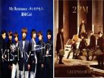 Kis-My-Ft2, 2PM y AAA lideran ranking semanal de Oricon - Noticias de doki