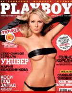 stdClass Object ( [uid] => 0 [hostname] => 10.138.51.175 [roles] => Array ( [0] => anonymous ) [session] => [cache] => 0 ) Diputada rusa posa desnuda para la revista Playboy - Noticias de playboy