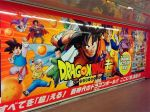 Dragon Ball Super: ¿Qué tan popular es la serie en Japón? - Noticias de japon